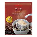 コーヒー 珈琲 ドリップバッグコーヒー ドリップコーヒー ドリップパック モカ 120袋