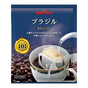 【送料無料】ブルックス ドリップバッグコーヒー ブラジル 120袋 [BROOK'S/BROOKS/