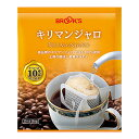 コーヒードリップバッグコーヒードリップパックコーヒードリップコーヒー珈琲キリマンジャロ120袋ブルックスBROOK'SBROOKS10g