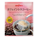デカフェコーヒーカフェインレスコーヒー70袋ドリップバッグドリップバッグコーヒーカフェインレスブルックス[BROOK'S/BROOKS]