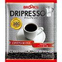 ドリップレッソ イタリアンロースト パッシオーネ 20袋 本格エスプレッソコーヒーの味わい![ブルックス/BROOK'S]