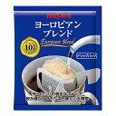 【送料無料】ブルックス ドリップバッグコーヒー ヨーロピアンブレンド 120袋 深みの