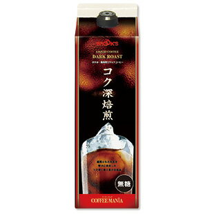 季節限定★ブルックス リキッドコーヒーコク深焙煎 無糖6本 厳選された生豆を贅沢に使用したコク深く香り豊かな逸品[BROOK'S/BROOKS]