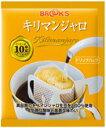 ■お好きなコーヒーをたっぷりと■ドリップ徳用キリマンジャロ160袋