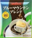 ■お好きなコーヒーをたっぷりと■ドリップ徳用ブルーマウンテンブレンド80袋