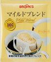 ■お好きなコーヒーをたっぷりと■ドリップ徳用マイルドブレンド240袋