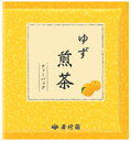 【送料無料】【のし対応】ブルックス ギフト ゆず煎茶ティーバッグ30袋 さわやかな柚子の香りが心を癒してくれます。便利な個包装タイプ [BROOK'S / BROOKS]