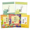 【初回送料無料】ブルックス 日本茶お試しセット(冬) 国産茶葉100%使用[BROOK'S/BROOKS]