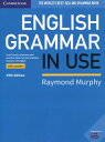 English Grammar in Use Book with Answers 5版 (英語)