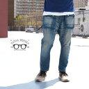 ネイタルデザイン NATAL DESIGN デニム ボトムス パンツ サルエル G55 Sarouel Flap Denim Pants -REAL DAMAGE-