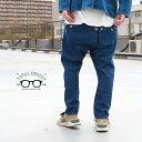 ネイタルデザイン NATAL DESIGN デニム ボトムス パンツ サルエル G55 Sarouel Flap Denim Pants -AUTHENTIC-