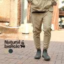 ナチュラルバイシクル Naturalbicycle【2017SS新作】60/40 Jogger Pants 【MADE IN JAPAN series】 / ボ...