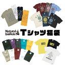 ナチュラルバイシクル Naturalbicycle Tシャツ福袋 3枚セット