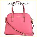 ケイトスペード ハンドバッグ kate spade PXRU4471 679 バッグ シダーストリート CEDAR STREET MAISE レディース ROUGE PINK(ルージピンク) ピンク