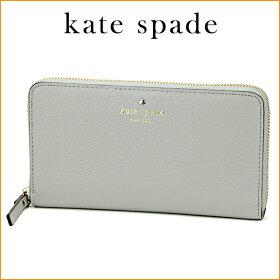 ケイト・スペード(katespade)コブルヒルCOBBLEHILLPWRU1801058財布長財布(ラウンドファスナー)シンプルレディース