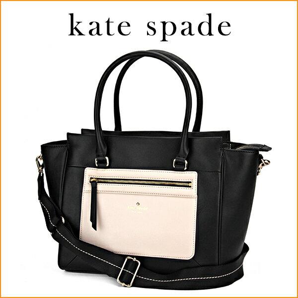 ケイトスペード ハンドバッグ kate spade PXRU5442 バッグ サンセットコ…...:brstring:10026787