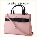 【SALE対象】ケイトスペード ハンドバッグ kate spade PXRU6082 959 バッグ ポプラストリート POPLAR STREET SHELLE...