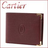カルティエ 2つ折り財布 CARTIER L3001368 財布 マスト MUST メンズ ボルドー 赤 シンプル【カルチェ 送料無料 楽天】