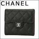 シャネル 2つ折り財布 CHANEL A82288 Y01588 C3906 財布 マトラッセ MATELASSE スモール ウォレット レディース BLACK(ブラック) ブラック 黒 ココマーク