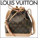 ルイヴィトン ショルダーバッグ Louis Vuitton M40817 バッグ モノグラム MONOGRAM ノエBB レディース BROWN ブラウン 茶 ...