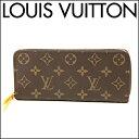ルイ・ヴィトン 長財布(ラウンドファスナー) Louis Vuitton M61537 ☆あす楽☆レビューを書いて次回から使える2000円OFFクーポン配布中♪代引き手数料無料☆
