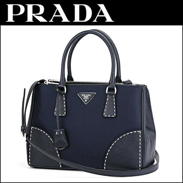 replica prada - brstring | Rakuten Global Market: Prada handbags PRADA B1801K2BBD ...