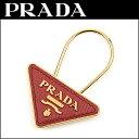 プラダ キーホルダー PRADA 1PP301 2BA7 F068Z ブランド小物 サフィアーノ SAFFIANO ユニセックス FUOCO(フォーコ) レッド 赤 メタル 三角ロゴ レザー 上品 エ