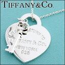 ティファニーネックレスTIFFANY26909686アクセサリーハートレディースリターントゥタグキー【Tiffany&Co送料無料】
