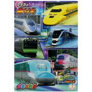 日本の列車 B5 ぬりえ 電車/新幹線