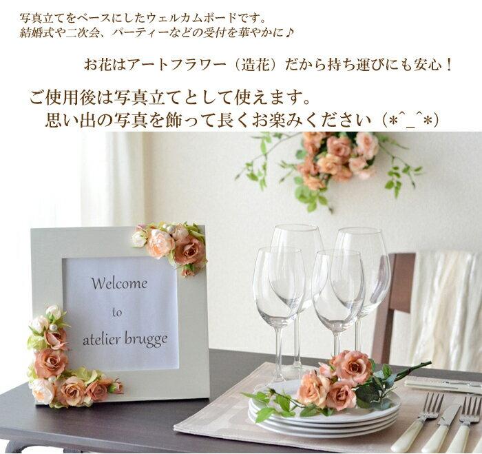 ウェルカムボード【完成品】【送料無料】【造花 ...の紹介画像2