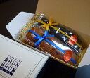 フルーツケーキ チョコケーキパウンドケーキ2本セット! お中元 焼き菓子 手焼き  洋スィーツ ギフト 送料無料 バースデー プレゼント スィーツ 贈り物 濃厚 ブランブリュン 京都 お返し 手土産 お取り寄せ