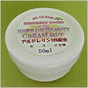 ベストオブビューティクリームQ10+マテル-アルジルリン10%配合・30g