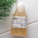 【新発売】「髪のNMF原料混合液」トリートメントの素・60ml