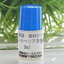 【新発売】シベリアカラマツ木エキス・3ml(約50滴分)