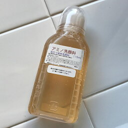 アミノ洗顔料・115ml