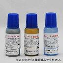 ★美容液(サンプル・10ml)