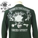 ショッピングスカル JUNKY'S PARADISE ジャンキーズパラダイス トランプスカル長袖Tシャツ/アメカジ バイカー ロック スカル