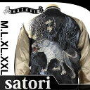 SATORI/さとり GSJR-006 月に狼スカジャン/和柄