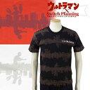 花旅楽団Xウルトラマン ULST-001 ウルトラマン コンフロント バルタンTシャツ