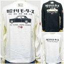 カミナリ 長袖Tシャツ ロンT KMLT-123 ブルーバード510/アメカジ レトロ 旧車 日産 大きいサイズXXL 3L
