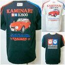 ショッピングプラモデル カミナリ半袖Tシャツ KMT-62 プラモデルシリーズ第1弾 K800/アメカジ モーター系 旧車 昭和