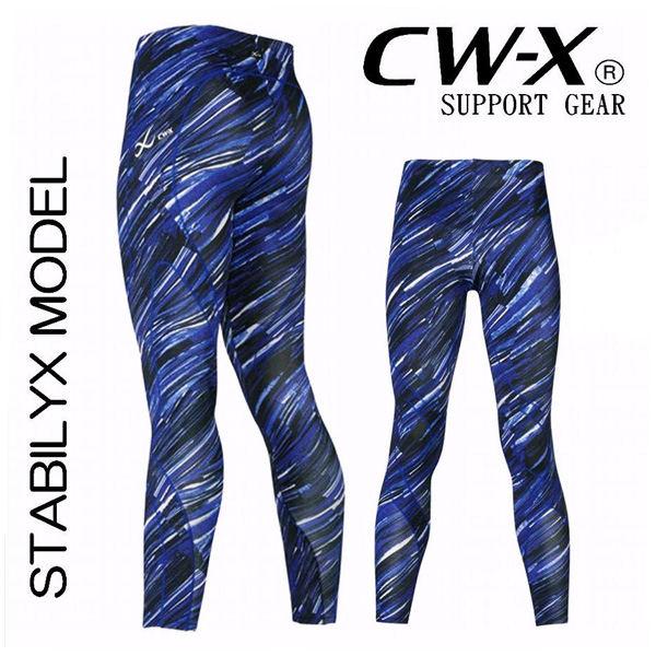 CW-X スタビライクス限定モデル ロングタイツ
