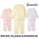 ワコール(WACOAL) パジャマ ナイティ グランダー151・158 レディース (M・L・MP・LP)