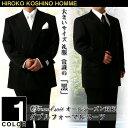 大きいサイズ メンズ HIROKO KOSHINO HOMME (ヒロココシノオム) 【オールシーズン】 ダブル 4ツ釦 1ツ掛 3シーズン フォーマル スーツ サカゼン 礼服 喪服 冠婚葬祭