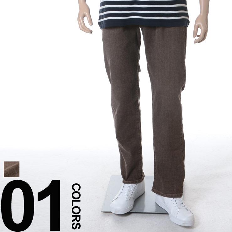 エドウィン ジーンズ 大きいサイズ メンズ ルーズ&リラックス ユーズドブラウン 40-44インチ EDWIN INTERNATIONAL BASIC 404 FLEX