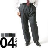 お手入れ簡単!100-130cm(春夏向) クールビズ スーパークールビズ COOLBIZ SUPER COOLBIZ大きいサイズ メンズ PETER LUGER (ピーターラガー