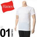 大きいサイズ メンズ Hanes (ヘインズ) 2枚組 部活魂 クルーネック 半袖 アンダーシャツ [5L] サカゼン インナー 肌着 機能性 下着 シャツ ま...