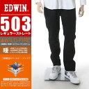 大きいサイズ メンズ EDWIN (エドウィン) 503 WILDFIRE レギュラー テーパード 日本製 防風 透湿 ストレッチ 裏起毛 カモフラージュ ジップフライ ジーンズ [38 40 42 インチ] サカゼン 男性 ボトムス 機能性 秋 冬 伸縮性