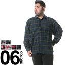 大きいサイズ メンズ B&T CLUB(ビーアンドティークラブ)起毛 ビエラチェック ポケット付き 長袖 シャツ[3L 4L 5L 6L 7L 8L 9L 10L 相当]サカゼン ビッグサイズ カジュアル トップス チェックシャツ カジュアルシャツ 切り替え 05P03Dec16(長袖シャツ コットンシャツ)