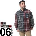 大きいサイズ メンズ B&T CLUB(ビーアンドティークラブ)起毛 チェック柄 ポケット付き 長袖 シャツ[3L 4L 5L 6L 7L 8L 9L 10L 相当]サカゼン ビッグサイズ カジュアル トップス カジュアルシャツ 冬 チェック 05P03Dec16(長袖シャツ コットンシャツ ワイシャツ yシャツ)